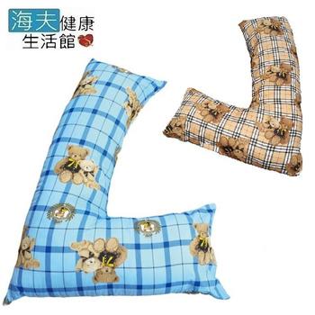 《海夫健康生活館》耀宏 L型 靠墊 多功能輔助 翻身 孕婦枕(YH265-1)(隨機)