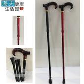 《海夫健康生活館》世階華醫療用手杖(未滅菌) 銀站 日本製 鋁合金 折疊拐 摺疊手杖(黑色)