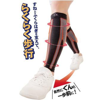 《海夫健康生活館》KP 日本 Alphax 健行抗疲小腿護套(S)