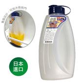 《日本進口》冷熱兩用水壺2L $69