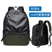 《TANGCOOL 唐酷》20L防潑水拼色雙肩後背包 45x16x32cm(黑灰色)