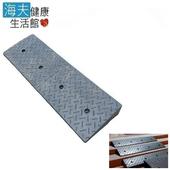 《海夫健康生活館》斜坡板專家 門檻前斜坡磚 輕型可攜帶式 橡膠製(高10公分x30公分)