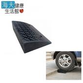 《海夫健康生活館》斜坡板專家 門檻前斜坡磚 輕型可攜帶式 橡膠製(高10.3公分x32公分)