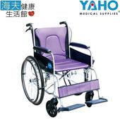 《海夫健康生活館》耀宏 手動輪椅 鋁合金(YH119)