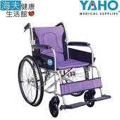 《海夫健康生活館》耀宏 手動輪椅 鋁合金/可折背(YH119-1)