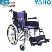耀宏 手動輪椅 鋁製/脊損/可拆手拆腳/移位(YH118-3)