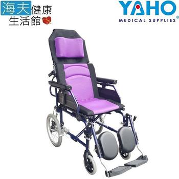 《海夫健康生活館》耀宏 手動輪椅 鋁製/躺式/骨科腳/可拆手撥腳/移位(YH118-2)