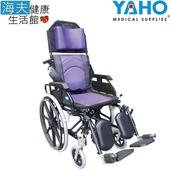 《海夫健康生活館》耀宏 手動輪椅 鋁製/躺式/骨科腳/可拆手撥腳/移位(YH118-1)