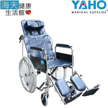 《海夫健康生活館》耀宏 手動輪椅 鐵製/躺式/骨科腳/皮面(YH118)