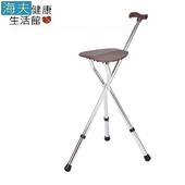 《海夫健康生活館》恆伸 登山休閒 折疊手杖椅 收合式 拐杖椅(ER-2026)