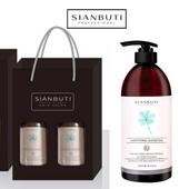 《SIANBUTI奾布緹》88節活動慶植萃修護系列 七葉樹控油洗髮精 兩入組750ml(七葉樹組合)