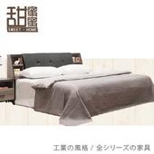 《甜蜜蜜》哈巴古橡木5尺雙人床組(床頭+床底)