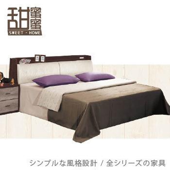 《甜蜜蜜》灰比6尺雙人床頭+床底