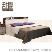 《甜蜜蜜》灰比5尺雙人床頭+床底
