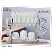 《多功能》S型雙層碗疊架 瀝水架 廚房置物架(40*26*37cm)