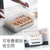 《24格》雞蛋透明保鮮盒 收納盒 可堆疊-附蓋33*20.7*7.8cm $149