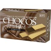 《盛香珍》濃厚巧克酥 168g/盒榛果巧克力風味 $40