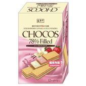 《盛香珍》濃厚巧克酥 168g/盒(雙味(草莓+香草))