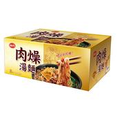 《味丹》肉燥湯麵(119g*8入/箱)