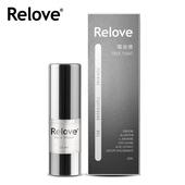 《Relove》緊依偎 - 女性護理凝膠(20ml)