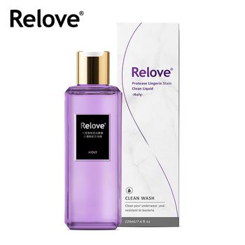 《Relove》密淨 • 私密衣物蛋白酵素去漬抑菌手洗精(光韻)