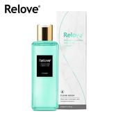 《Relove》密淨 • 私密衣物蛋白酵素去漬抑菌手洗精(蒂芬妮)