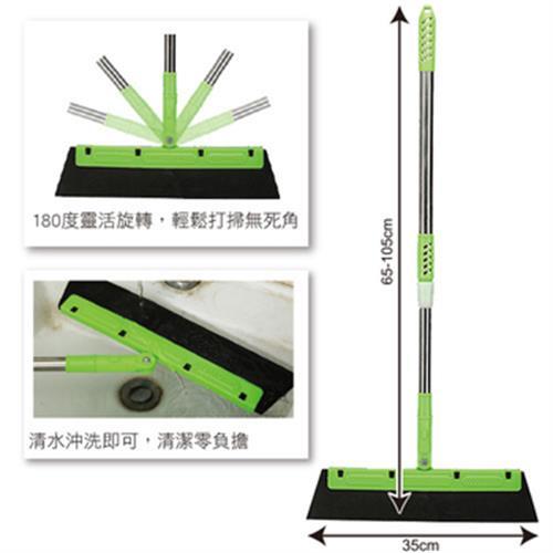 《多功能》萬用可伸縮刮水掃把 浴室地板玻璃 乾濕兩用 除塵掃灰(35X8X65-105cm)