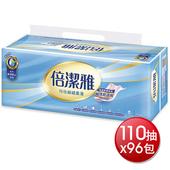 《倍潔雅》特級抽取式衛生紙(110抽*12包*8串)