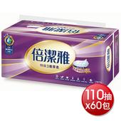 《倍潔雅》特級3層衛生紙(110抽10包6串)