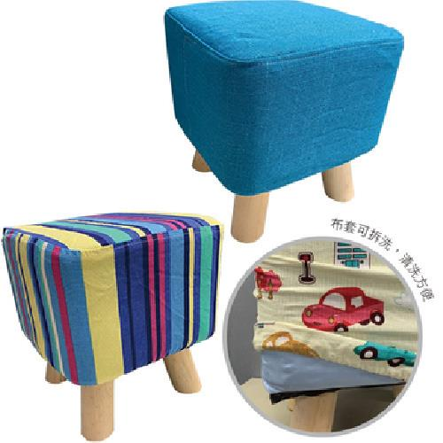 《布面可拆洗》方形實木腳椅凳 椅子 穿鞋椅 矮凳 顏色隨機(28.5X28.5X28.5cm)