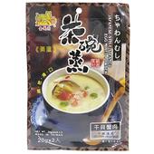 《金錢豹》日式茶碗蒸蛋粉 (干貝蟹肉)(20g*2入)