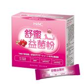《永信HAC》舒蜜益菌粉(30包/盒)