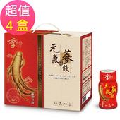 《李時珍》元氣活蔘飲禮盒-添加B群(50mlx48瓶,共4盒)