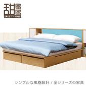 《甜蜜蜜》藍白配5尺雙人床頭+六抽床底