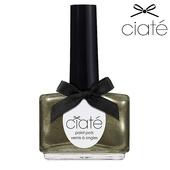 《英國 Ciate》Paint Pots 指甲油-Glametal 搖滾金屬 087Ciate全系列消費滿 $2500,送綠茶香氛護手乳×1瓶