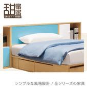 《甜蜜蜜》藍白配3.5尺床頭箱
