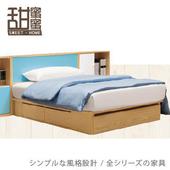 《甜蜜蜜》藍白配3.5尺單人床頭+五抽床底