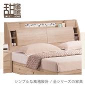 《甜蜜蜜》圓圜5尺床頭箱