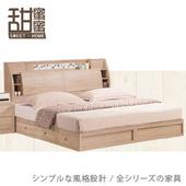 《甜蜜蜜》圓圜6尺雙人床頭箱+六抽床底