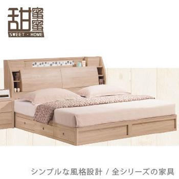 《甜蜜蜜》圓圜5尺雙人床頭箱+六抽床底