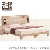 《甜蜜蜜》圓圜5尺雙人床頭箱+床底