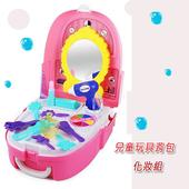 【17mall】兒童玩具背包化妝組★買一送一★