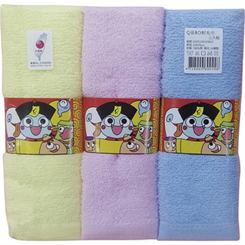 《台灣製》Q版BOBI毛巾(3入組)(33*76CM  HS0519)