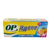 《OP》生物抗菌立體密封袋(M-19cm*17cm*27入)