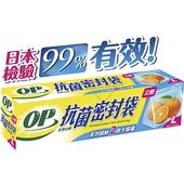 《OP》生物抗菌立體密封袋L-28cm*23.5cm*16入