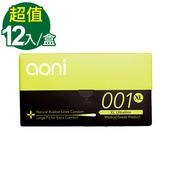 《aoni》愛引力001 保 險 套-XL(XL-12入裝)