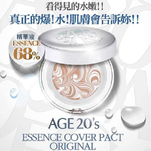 《AGE20》女神光鑽爆水粉餅SPF50(亮白色12.5g/盒)