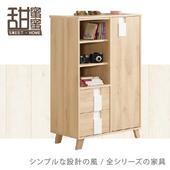 《甜蜜蜜》普風2.7尺展示櫃/收納櫃