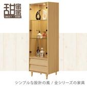 《甜蜜蜜》伊諾克2尺展示櫃/收納櫃