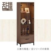 《甜蜜蜜》艾森2尺展示櫃/收納櫃
